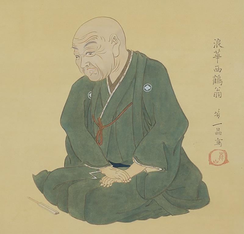 09-22 Saikaku